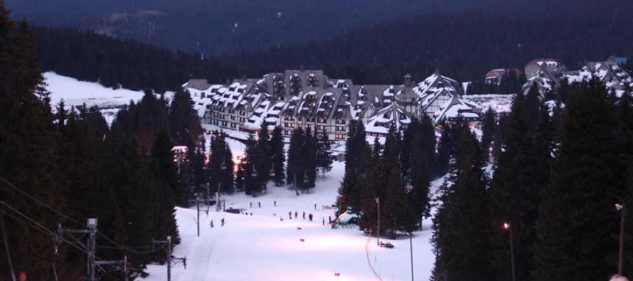 Dobro skijanje za manje novca