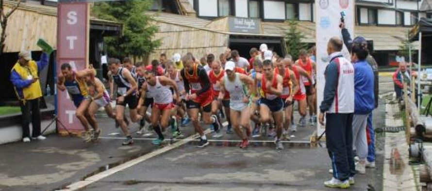 Regionalno vojno prvenstvo u planinskom trčanju