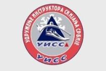 Saopštenje za javnost Udruženja instruktora skijanja Srbije