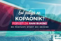 Supernova Travel – popusti na rani buking