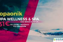 Rani booking: Župa Wellness & Spa 10% popusta