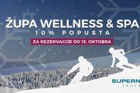 Rani booking: Župa Wellness & Spa 10% popusta