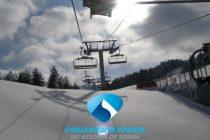 Nova ski staza na Kopaoniku