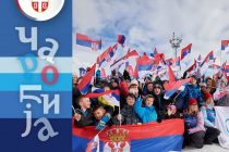 """Olimpijska čarolija"" 28. februara i 1. marta na Kopaoniku"