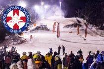 GSS – Održana tradiconalna noćna ski trka na Kopaoniku
