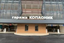 Otvorena prva javna garaža na Kopaoniku
