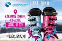 Nurdor humanitarna ski trga – Karaman greben 28.02. u 12h