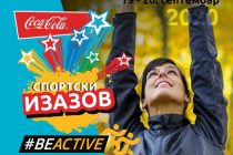 Olimpijski komitet Srbije stiže na Kopaonik i poziva vas da budete aktivni