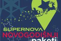 Supernova – Novogodišnji paket